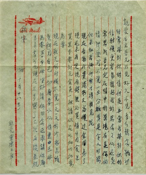 Three letters 1946-1948 between a Chinese-American husband and wife (in Chinese with English translations). | Chinese American history | Scoop.it