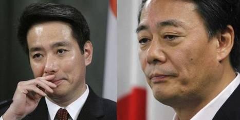 Bataille rangée pour le poste de Premier ministre au Japon | Japonation | Japon : séisme, tsunami & conséquences | Scoop.it