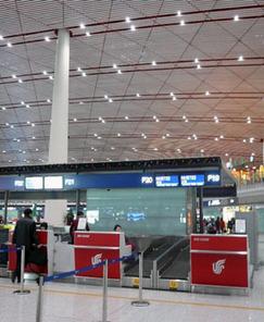 Office National du Tourisme de Chine (CNTA) | Infos voyages | Scoop.it