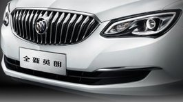 2015 Buick Excelle Teased, It's a China-Only Affair | Wunderman China Auto Marketing News | Scoop.it