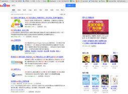 SEO sur Baidu : 6 choses à savoir avant de se lancer - JDN | More SEO | Scoop.it