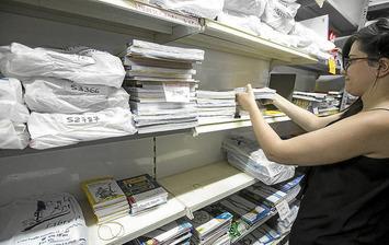 La ley Wert se estrena con caos en las librerías y críticas de ... - Heraldo de Aragon | Partido Popular, una visión crítica | Scoop.it