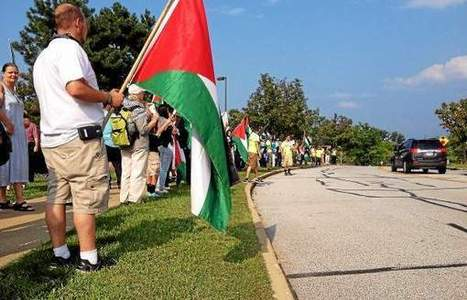 Protesters demonstrate at Jewish Federation in Beachwood | Cleveland Jewish Community | Scoop.it