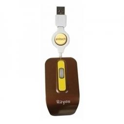Optical Mouse A615-BR | สินค้าไอที,สินค้าไอที,IT,Accessoriescomputer,ลำโพง ราคาถูก,อีสแปร์คอมพิวเตอร์ | Scoop.it