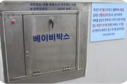"South Korea Pastor's ""Drop Box"" Saves Abandoned Babies From Infanticide 