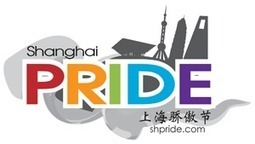 ABOUT | 上海骄傲节 ShanghaiPRIDE | Gay Entertainment | Scoop.it