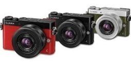Cameră foto Panasonic Lumix  DMC GM 5-preţ şi caracteristici | Zona | Scoop.it