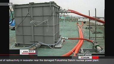 Tepco commence le traitement de l'eau de mer | NHK WORLD French | Japon : séisme, tsunami & conséquences | Scoop.it
