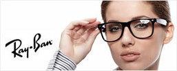Lunettes: Lunettes de vue, Lunettes de soleil, lentilles de contact | Opticiens en ligne français actualités | Scoop.it