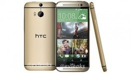 Best Buy scores exclusive launch rights for the All New HTC One in gold - IntoMobile | Retail use of Mobile | Scoop.it