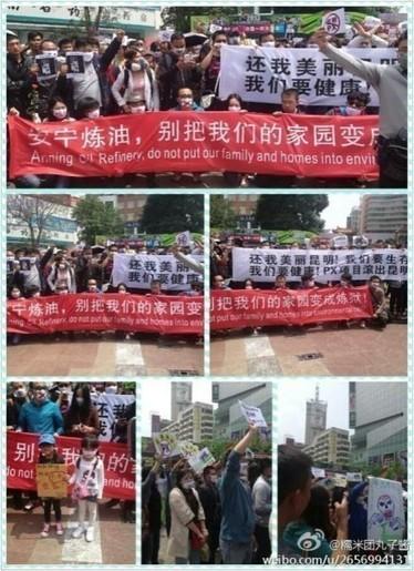 Chine : manifestation contre un projet d'usine chimique   EcoParc, work in the city   Scoop.it