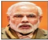 PM launches 'Beti Bachao, Beti Padhao' campaign | Governance | Scoop.it