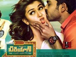 Biriyani 2013 Tamil Full Movie Online | indianmovies2013dotcom | Scoop.it