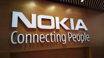 Ecell Mobile News: Nokia Joins the Android Line-up with the Normandy | Tech Travels | Scoop.it