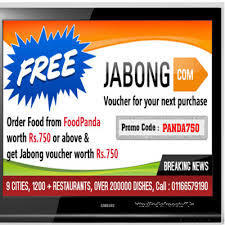 Jabong Coupons, Jabong Coupon Codes and Promo Code | Onlne Discount Coupons in India | Scoop.it