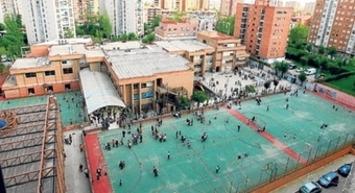 El Supremo reitera que los centros que segregan por sexo no deben ser financiados con dinero público | Partido Popular, una visión crítica | Scoop.it