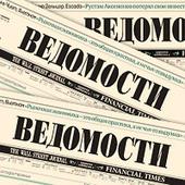 ВЕДОМОСТИ - Технологии рынка: Стройка под процент | Real Estate Finance Poland | Scoop.it
