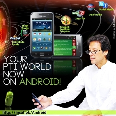 PTI develops Android app for party activists following iPhone release | App Development Career | Scoop.it