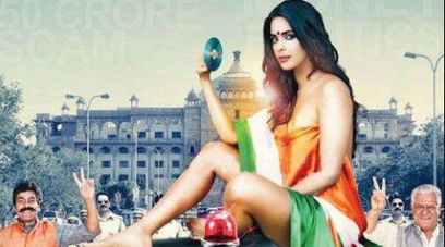 Pix: Poster of Dirty politics | Bollywood Updates | Scoop.it