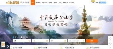 Tujia buys Ctrip's homestay business, becoming more like Airbnb   | ALBERTO CORRERA - QUADRI E DIRIGENTI TURISMO IN ITALIA | Scoop.it