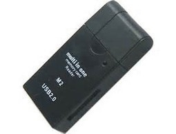 All in One Memory card reader - Computers & Accessories   Link wheel   Link wheel service  Link wheel seo   Scoop.it
