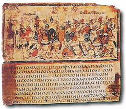 Des généticiens ont daté la création de l'Iliade : 762 av. J.-C. | actualités HG | Scoop.it