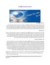 השג את הדירוג הטוב ביותר ב- SEO ישראל | תשלום פר קליק | Scoop.it