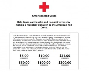 Donations For Red Cross Japan Via iTunes | Japan Tragedy. How to Help? | Scoop.it