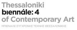 Contemporary Art 4th Thessaloniki Biennale | Art contemporain et culture | Scoop.it