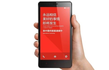 紅米 Note 暗地傳送資料至中國  機上盒、App 也藏木馬 | 道成資訊安全專業 | Scoop.it
