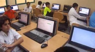 نتيجة الصف السادس الابتدائى موقع وزارة التربية والتعليم | رسائل حب | Scoop.it