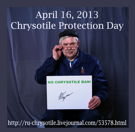 ADAO Blog: Unbelievable! The Chrysotile Association Declares April 16 as Chrysotile Protection Day | Asbestos and Mesothelioma World News | Scoop.it