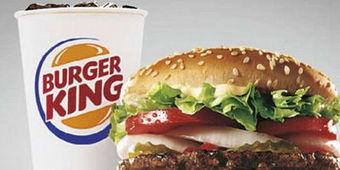 Pourquoi les Français attendent tant le retour de Burger King?   What's new about brands?   Scoop.it