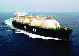 New York investment firm agrees to back Texas LNG project - Brownsville Herald | Natural Gas Legislation, GTL Legislation, FERC Natural Gas Pipelines, Natural Gas Development | Scoop.it