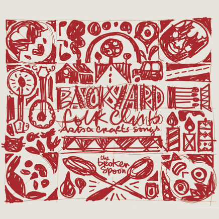 Backyard Folk Club, un concert et un premier album le 17 octobre - Rue89 Strasbourg | #13 Music management | Scoop.it