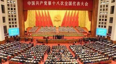 ¿Qué pasa en China? - nuevatribuna.es | Contaminación de empresas españolas | Scoop.it