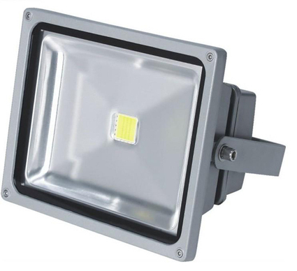 LED Products, Floodlights, halogen, streetlights, Exterior Lights, Manufacturers, Suppliers India | Krish LED | Scoop.it