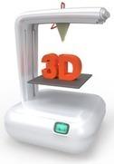 La 3D sous Creative Commons | Logiciels libres,Open Data,open-source,creative common,données publiques,domaine public,biens communs,mégadonnées | Scoop.it