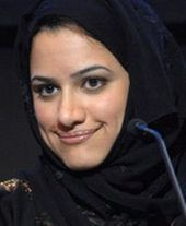 100 Most Powerful Arab Women 2011 - ArabianBusiness.com | Girls of Riyadh: women rights | Scoop.it