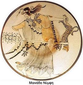 ΕΛΛΗΝΩΝ ΠΑΛΙΓΓΕΝΕΣΙΑ 2: Οι Νύμφες στην Ελληνική Ιστορία και ... | Mike History | Scoop.it
