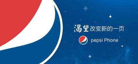 Bientôt un smartphone... Pepsi ? | 694028 | Scoop.it