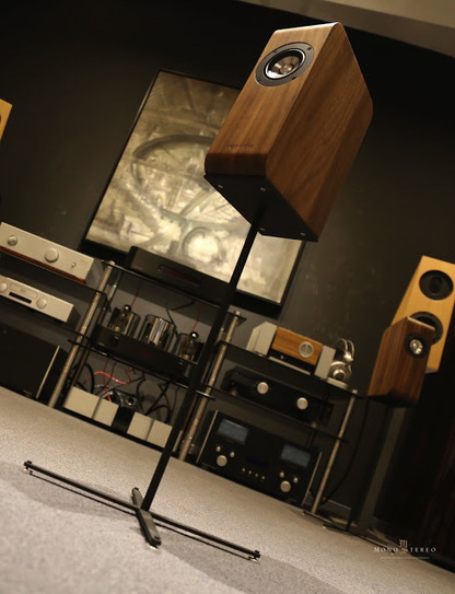 Boenicke Audio W5 speakers - Review by Mono and Stereo High-End Audio Magazine | Raindrop Audio | Scoop.it