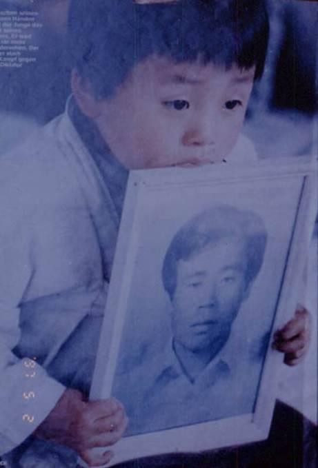 Fail en Corée: Voyage à Gwangju : le soulèvement du 18 Mai 1980 | En Corée(s) | Scoop.it