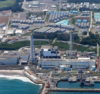 TEPCO withheld Fukushima radioactive water measurements for 6 months - | Water is the Way! | Scoop.it