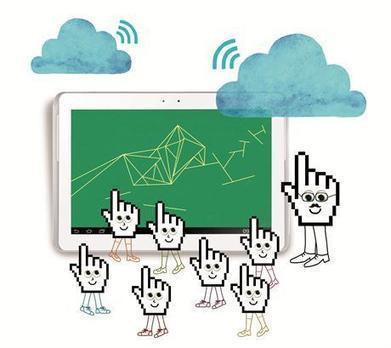 El aula del futuro | El Taller del Aprendiz | Scoop.it