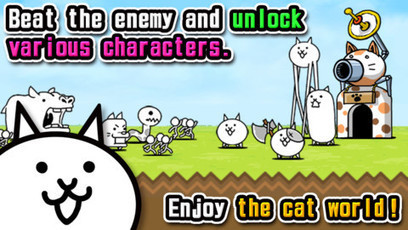 Battle Cats Is an Addicting Video Game | Contests and Games Revolution | Scoop.it