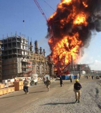 One dead, scores injured in Louisiana chemical plant explosion | UnSpy - For Liberty! | Scoop.it