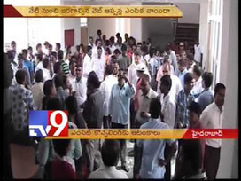 AP Educational News-EAMCET Counselling Postponed Due To Samaikhyandhra Agitation-Newsmasthi.com | Daily Online Latest Movies and Political Video News Clips Entertainment|AP Political Video News - NewsMasthi.com | Scoop.it