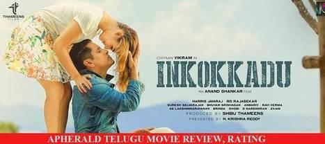 Inkokkadu Telugu Movie Review, Rating   A Aa Telugu Movie Review, Rating   Scoop.it