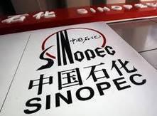 Sinopec's Profit up at 32.5 billion yuan in 1H, 2014   Oil & Gas   Scoop.it